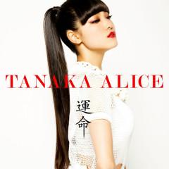 Unmei - Tanaka Alice