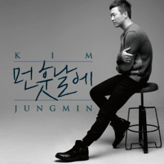 The Distant Future - Kim Jung Min