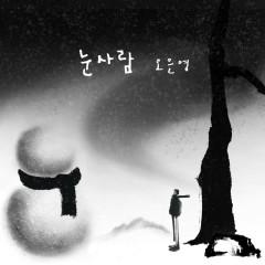 Snow Man (Single) - Oh Eun Young