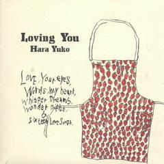 Loving You - Yuko Hara