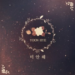 I'm Sorry (Single) - Yoon Hye