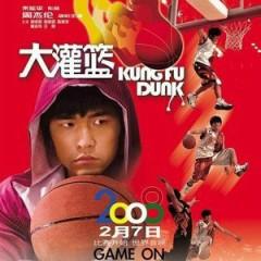 大灌篮 / Kungfu Dunk - Châu Kiệt Luân