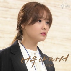 Sweet Home, Sweet Honey OST Part.15 - Lee Eun Ah
