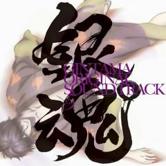 Gintama Original Soundtrack 5 CD2