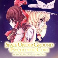 SPACE UNDER GROUND PSYCHEDELIC CORE