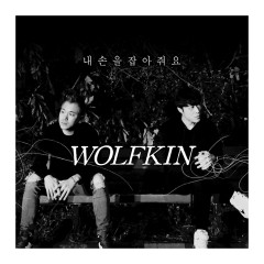 Take My Hand (Single) - Wolfkin