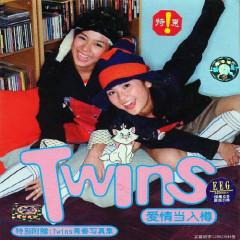 爱情当入樽 / Tình Yêu Bóng Rổ - Twins