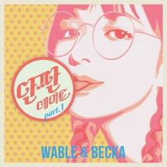 Mono Dating (Single) - Wable, Becka