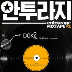 Entourage Mixtape #2 (Single)