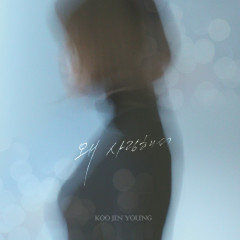 Why I Love You (Single) - Koo Jin Young