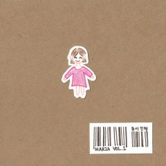 Paper Doll (Single) - Maria