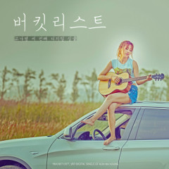 Bucket List (Single) - Koh Na Young