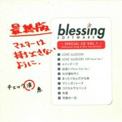 Blessing Software Special CD Vol.1