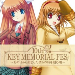 Key 10th Memorial Fes Anniversary CD CD2