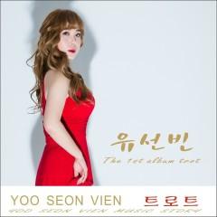 Yoo Seon Vien (Single)