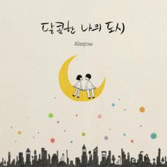 My Sweet Seoul
