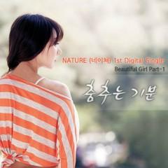 Beautiful Girl Part - 1 - Nature