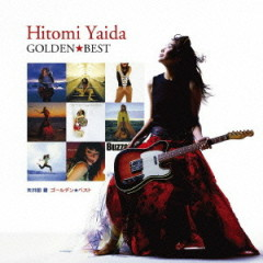 Hitomi Yaida Golden★Best (CD1) - Hitomi Yaida