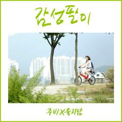 My Sympathy - JuB (Sunny Hill),Yook Jidam