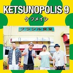 KETSUNOPOLIS 9 - Ketsumeishi
