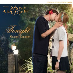 It's Okay, It's Love OST Part.8