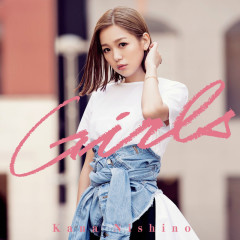 Girls - Nishino Kana