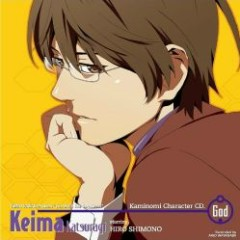 Kami nomi zo Shiru Sekai Character CD - Katsuragi Keima