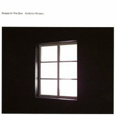 Kodomo Rengou - People In The Box