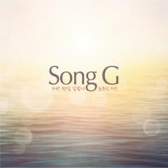 Hayan Haessal Gatatdeon Nunbusin Gieok (하얀 햇살 같았던 눈부신 기억) - Song-G