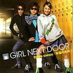 Drive Away / Shiawase no Joken