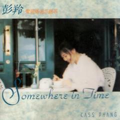 爱过痛过亦愿等/ I Want To Wait For It Even If Love Brings Pain (CD1) - Bành Linh