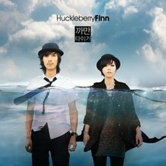 Kkaman Taigeo (까만 타이거) - HuckleBerry Finn