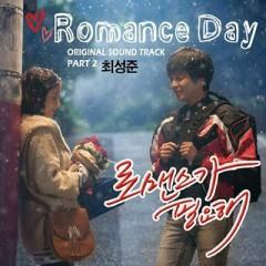 I Need Romance OST Part.2 - Choi Song Joon