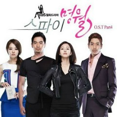 Spy Myungwon OST Part 4