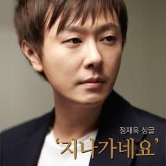 Gina's - Jung Jae Wook