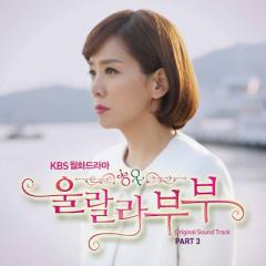 Ohlala Couple PST Part.3 - Kim Jung Eun