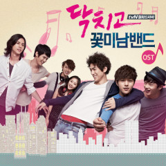 Shut Up Flower Boy Band OST - Lee Jae Hak,Lee Min Ki,Sung Joon,Kim Min Seok,Yerim,L (INFINITE),Lee Sang Hoon