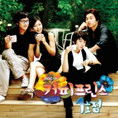 The 1st Shop of Coffee Prince OST CD1 - Casker,As One,Humming Urban Stereo,Melody,YoCho,Tearliner,Lee Sun Gyu