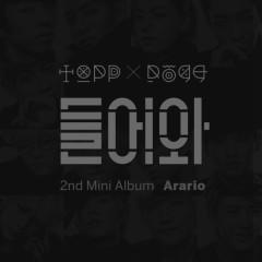 Arario - Topp Dogg