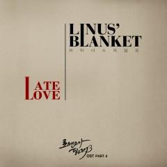 I Need Romance 3 OST Part.4 - Linus' Blanket