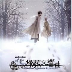 Hanakisou Symphony