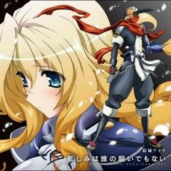 Kanashimi wa Dare no Negai Demo nai - Aira Yuuki