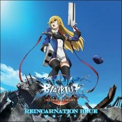 REINCARNATION BLUE - Aira Yuuki