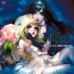 Rabbit ~ Meiou ni Tsukaeshi Keishuu no Hanayome~ - Alieson