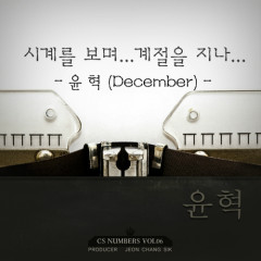 CS Numbers Vol.6 - December,KCM
