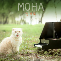 The First Story - Moha