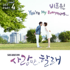 Only Love OST Part.4