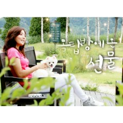 Before I Die ASIA OST