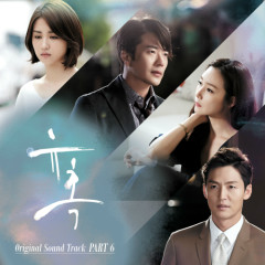 Temptation OST Part 6 - Lucky J