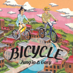 Bicycle (Eng ver.) - Jung In,Gary
